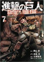 ATTACK ON TITAN TP 07 BEFORE THE FALL
