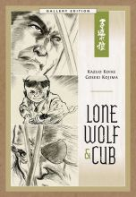 LONE WOLF AND CUB TP HC GALLERY