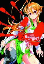 HIGHSCHOOL OF THE DEAD TP HC COLOR